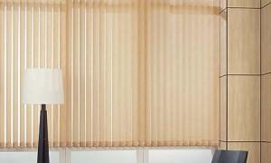 Lamellen in verschillende materialen verkrijgbaar: textiel, aluminium of PVC.
